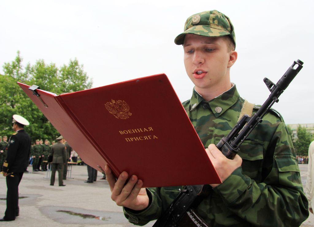 Интуиция, картинка с присягой в армии