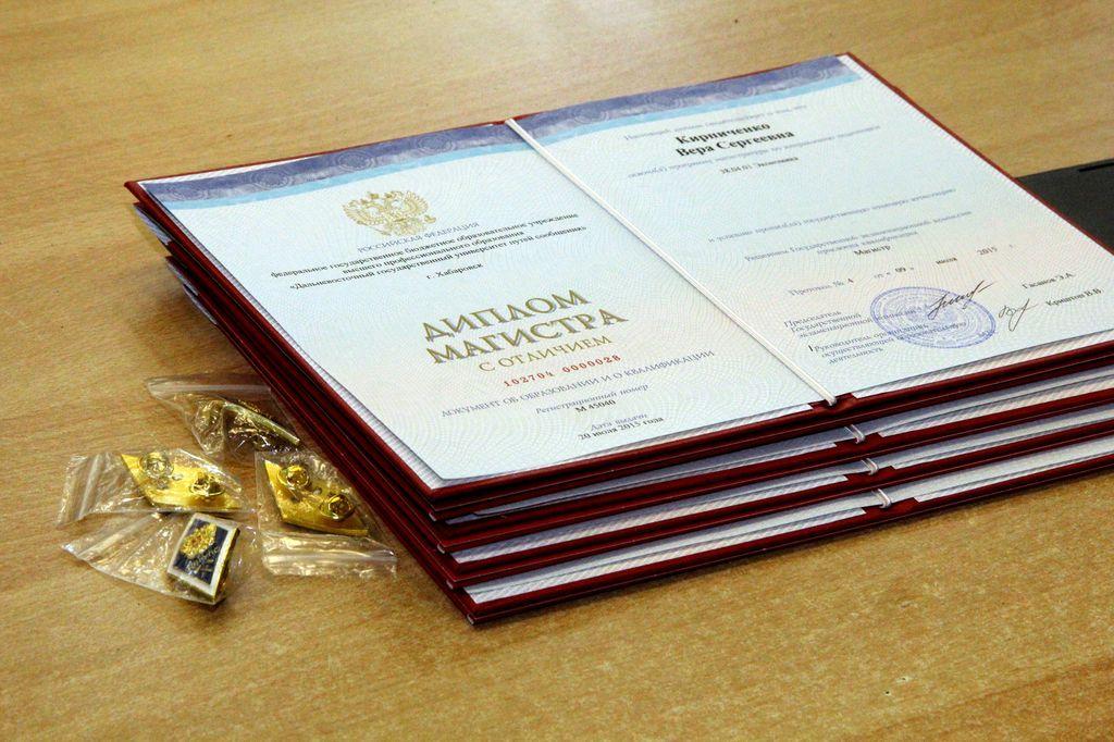 Вручение дипломов поздравление